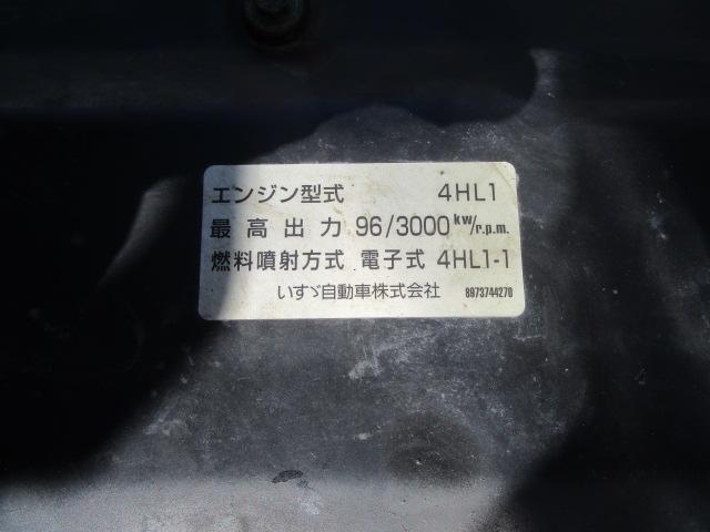 低温冷蔵冷凍車インジェクター交換済(17枚目)