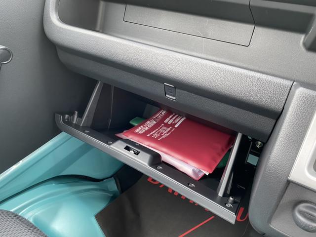スタンダードSAIIIt 2WD AT ABS LEDヘッドランプ SRSエアバッグ エアコン AMFMラジオ パワステ UVカットガラス(フロントウィンドウ)(19枚目)
