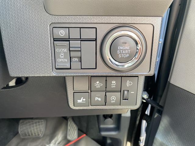 X 14インチフルホイールキャップ フルLEDヘッドランプ オート格納式カラードドアミラー TFTカラーマルチインフォメーションディスプレイ フルファブリックシート(15枚目)