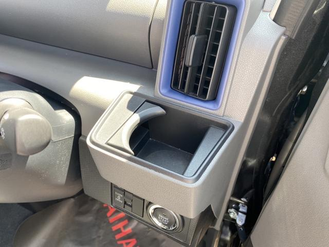 X 14インチフルホイールキャップ フルLEDヘッドランプ オート格納式カラードドアミラー TFTカラーマルチインフォメーションディスプレイ フルファブリックシート(22枚目)