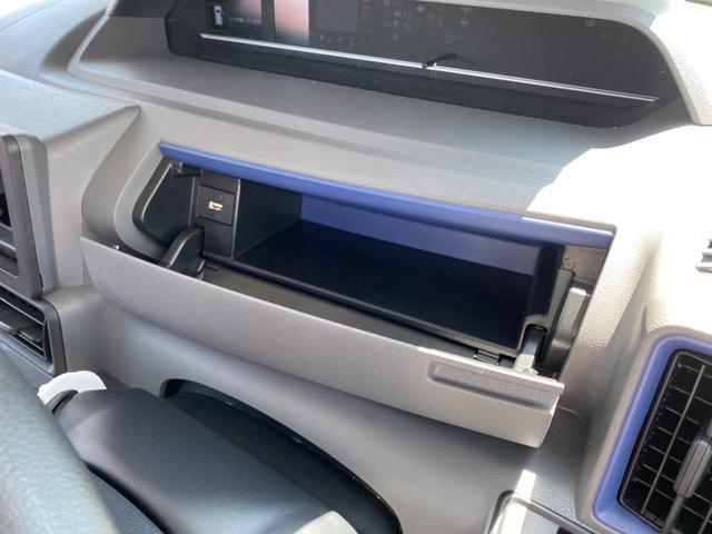 X 14インチフルホイールキャップ フルLEDヘッドランプ オート格納式カラードドアミラー TFTカラーマルチインフォメーションディスプレイ フルファブリックシート(23枚目)