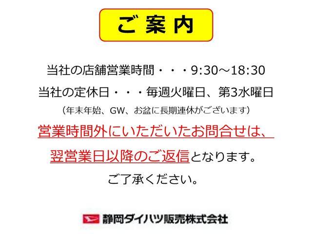 Gホワイトアクセントリミテッド SAIII(18枚目)