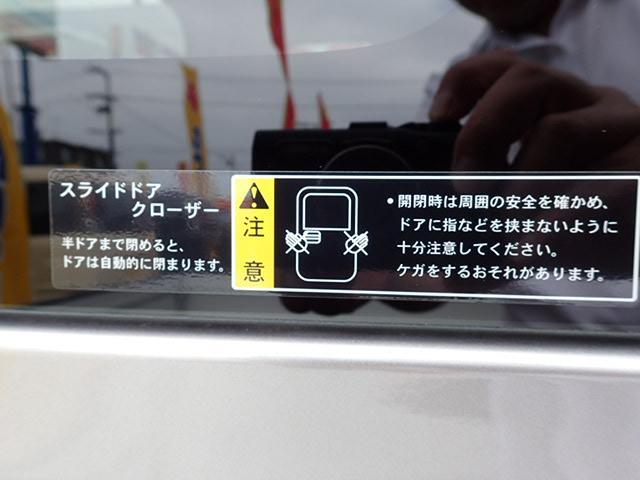 「スズキ」「スペーシアカスタム」「コンパクトカー」「静岡県」の中古車36