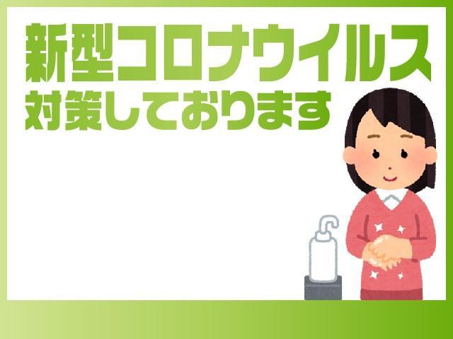 「スズキ」「ワゴンR」「コンパクトカー」「静岡県」の中古車27