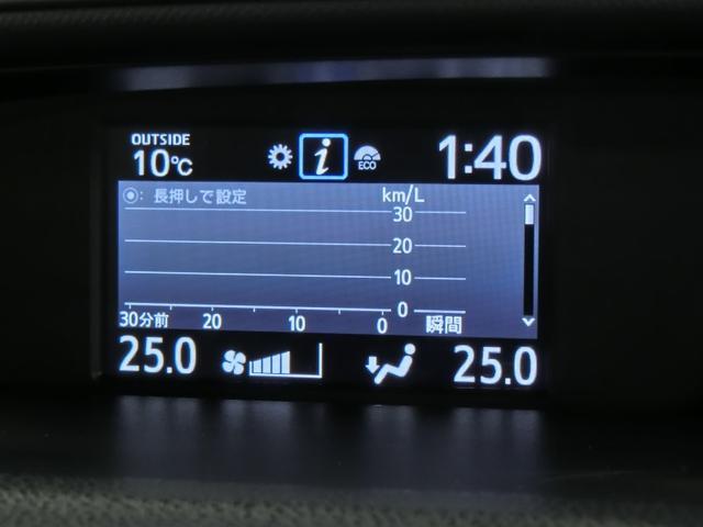 Si 4WD トヨタセーフティセンス 衝突被害軽減ブレーキ 車線逸脱警報 オートマチックハイビーム 電動スライドドア 純正アルミホイール 純正地デジメモリーナビ LEDヘッドライト 禁煙車 ワンオーナー(31枚目)