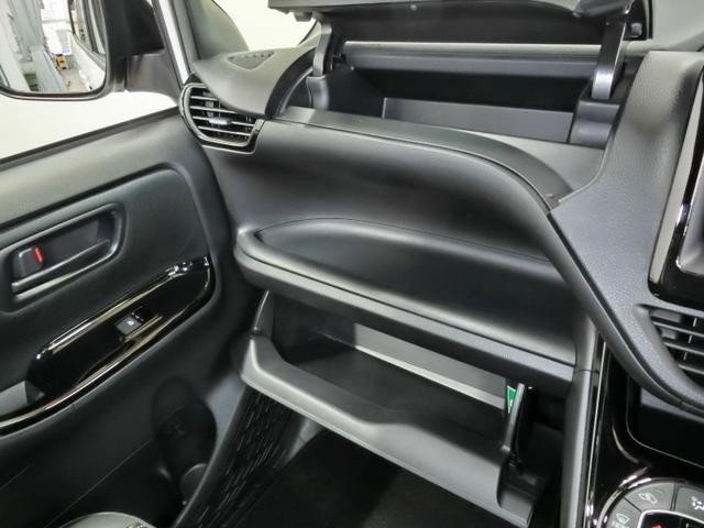 Si 4WD トヨタセーフティセンス 衝突被害軽減ブレーキ 車線逸脱警報 オートマチックハイビーム 電動スライドドア 純正アルミホイール 純正地デジメモリーナビ LEDヘッドライト 禁煙車 ワンオーナー(37枚目)
