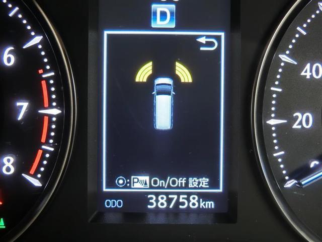 2.5G 純正地デジメモリーナビ 両側電動スライドドア 電動バックドア LEDヘッドライト クリアランスソナー クルーズコントロール 純正17インチアルミホイール ETC 禁煙車 ワンオーナー(9枚目)