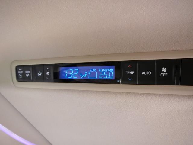 2.5G 純正地デジメモリーナビ 両側電動スライドドア 電動バックドア LEDヘッドライト クリアランスソナー クルーズコントロール 純正17インチアルミホイール ETC 禁煙車 ワンオーナー(24枚目)