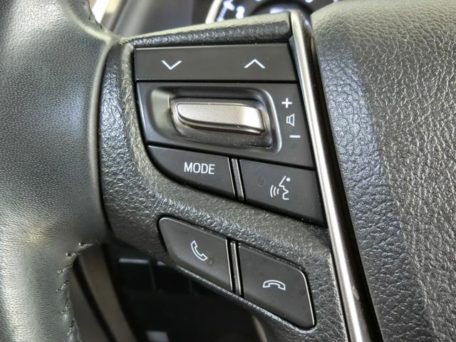 2.5G 純正地デジメモリーナビ 両側電動スライドドア 電動バックドア LEDヘッドライト クリアランスソナー クルーズコントロール 純正17インチアルミホイール ETC 禁煙車 ワンオーナー(27枚目)