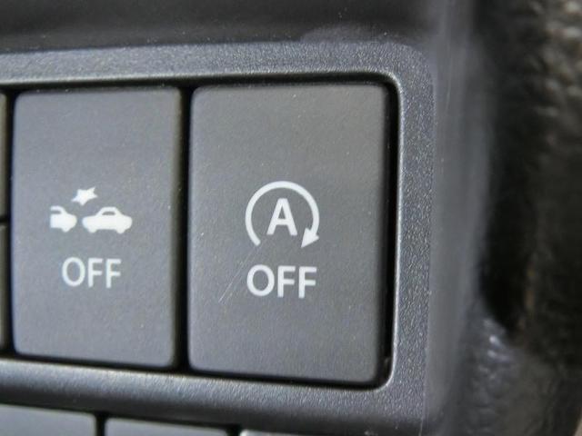 ハイブリッドFZ スズキセーフティサポート デュアルセンサーブレーキサポート 誤発進抑制 車線逸脱警報 全方位モニター 純正地デジメモリーナビ LEDヘッドライト 純正14インチアルミホイール スマートキー(11枚目)