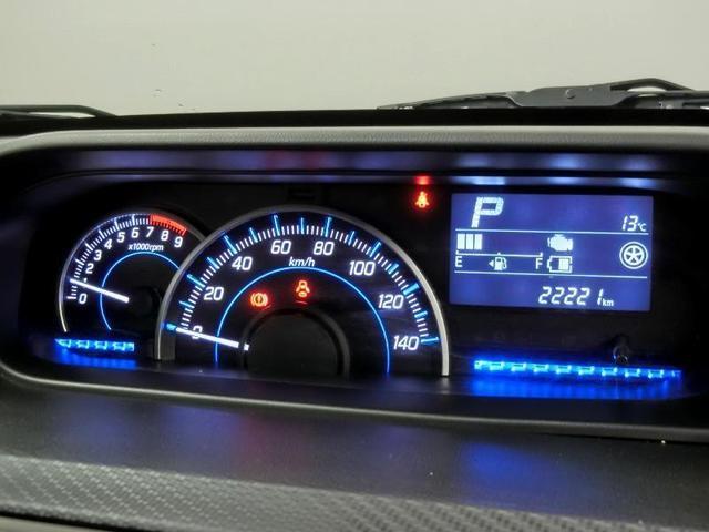 ハイブリッドFZ スズキセーフティサポート デュアルセンサーブレーキサポート 誤発進抑制 車線逸脱警報 全方位モニター 純正地デジメモリーナビ LEDヘッドライト 純正14インチアルミホイール スマートキー(16枚目)