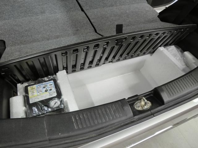 ハイブリッドFZ スズキセーフティサポート デュアルセンサーブレーキサポート 誤発進抑制 車線逸脱警報 全方位モニター 純正地デジメモリーナビ LEDヘッドライト 純正14インチアルミホイール スマートキー(36枚目)