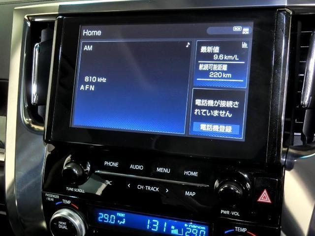 2.5S Cパッケージ トヨタセーフティセンス ディスプレイオーディオ ドライブレコーダー サンルーフ ICS BSM RCTA ACC 両側スライドドア 電動バックドア パワーシート 禁煙車 ワンオーナー(7枚目)