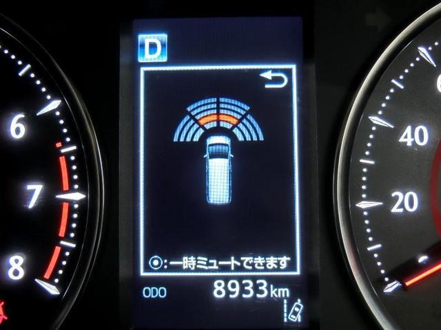 2.5S Cパッケージ トヨタセーフティセンス ディスプレイオーディオ ドライブレコーダー サンルーフ ICS BSM RCTA ACC 両側スライドドア 電動バックドア パワーシート 禁煙車 ワンオーナー(14枚目)