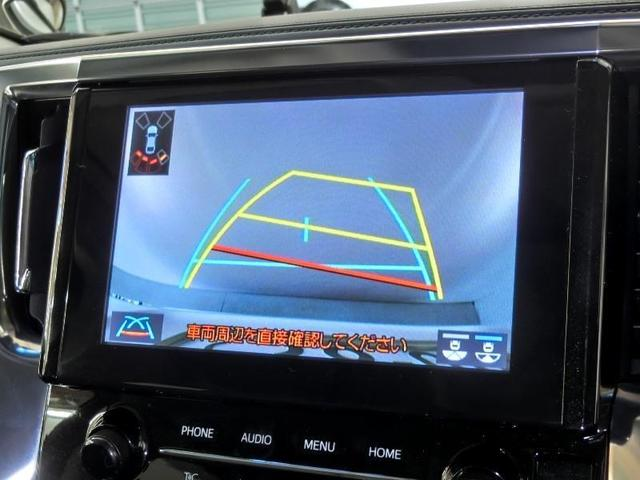 2.5S Cパッケージ トヨタセーフティセンス ディスプレイオーディオ ドライブレコーダー サンルーフ ICS BSM RCTA ACC 両側スライドドア 電動バックドア パワーシート 禁煙車 ワンオーナー(15枚目)