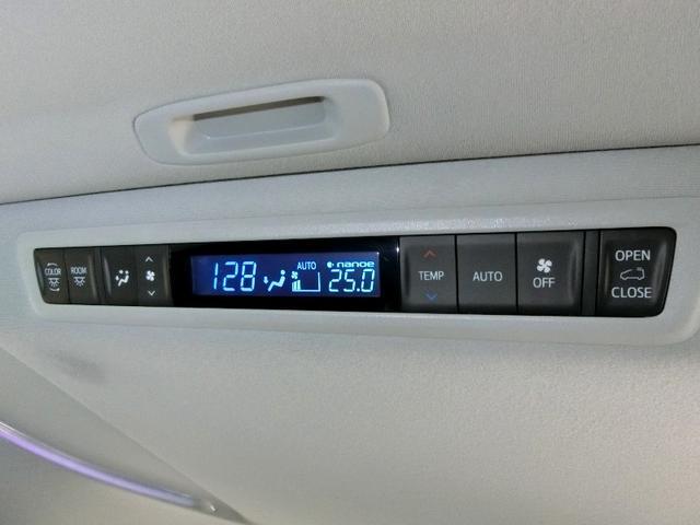 2.5S Cパッケージ トヨタセーフティセンス ディスプレイオーディオ ドライブレコーダー サンルーフ ICS BSM RCTA ACC 両側スライドドア 電動バックドア パワーシート 禁煙車 ワンオーナー(29枚目)