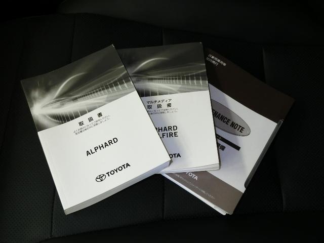 2.5S Cパッケージ トヨタセーフティセンス ディスプレイオーディオ ドライブレコーダー サンルーフ ICS BSM RCTA ACC 両側スライドドア 電動バックドア パワーシート 禁煙車 ワンオーナー(47枚目)