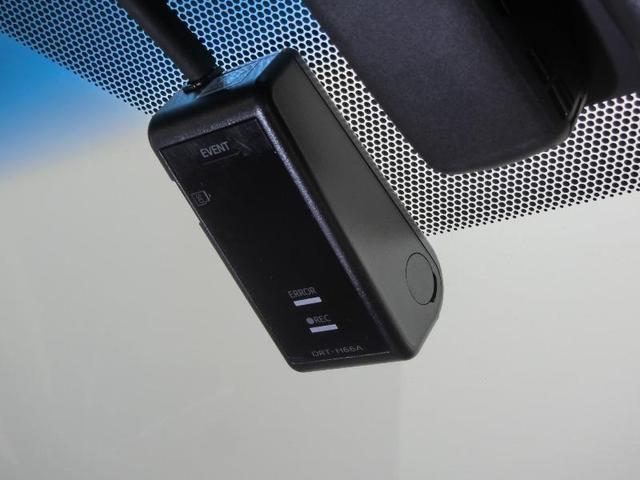 プレミアム ワンオーナー 電動シート 安全装備 衝突被害軽減システム 横滑り防止機能 ABS エアバッグ オートクルーズコントロール 盗難防止装置 アイドリングストップ バックカメラ ETC ドラレコ CD(6枚目)