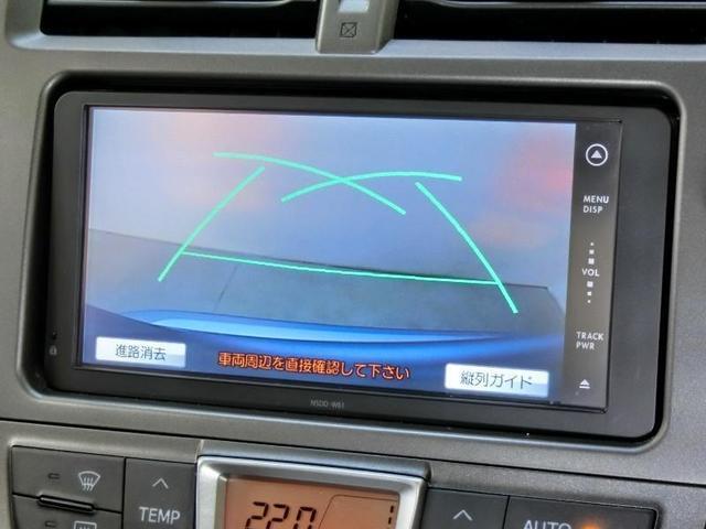 G ワンオーナー ABS エアバッグ オートクルーズコントロール 盗難防止装置 バックカメラ ETC ミュージックプレイヤー接続可 CD スマートキー キーレス フル装備 HIDヘッドライト オートマ(8枚目)