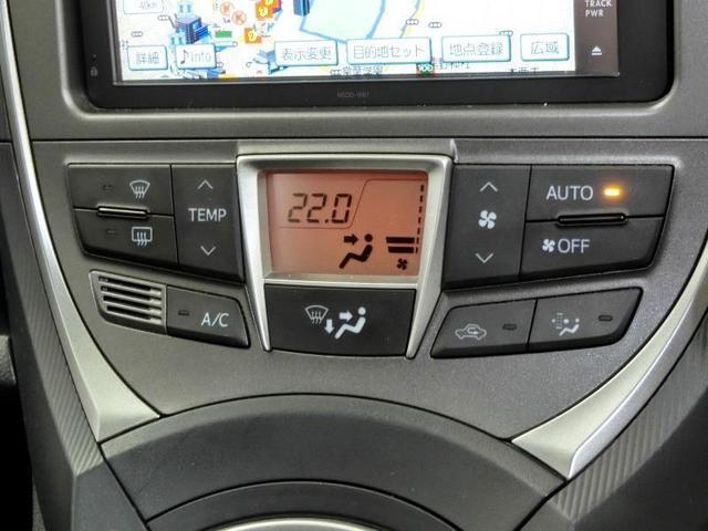 G ワンオーナー ABS エアバッグ オートクルーズコントロール 盗難防止装置 バックカメラ ETC ミュージックプレイヤー接続可 CD スマートキー キーレス フル装備 HIDヘッドライト オートマ(10枚目)