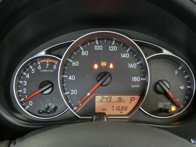 G ワンオーナー ABS エアバッグ オートクルーズコントロール 盗難防止装置 バックカメラ ETC ミュージックプレイヤー接続可 CD スマートキー キーレス フル装備 HIDヘッドライト オートマ(14枚目)