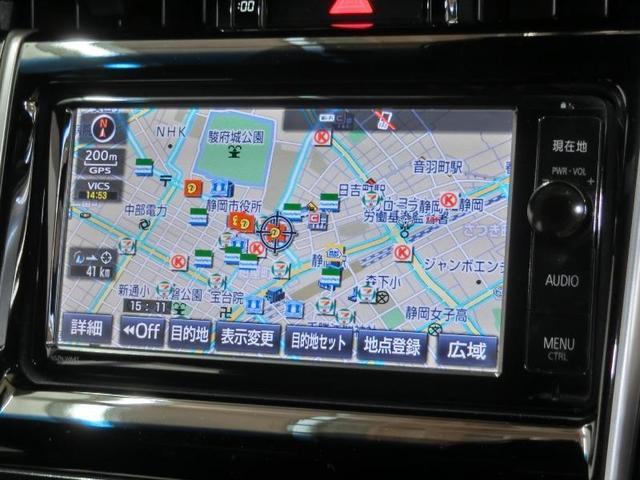 プレミアム ワンオーナー 電動シート 安全装備 横滑り防止機能 ABS エアバッグ オートクルーズコントロール 盗難防止装置 アイドリングストップ バックカメラ ETC ミュージックプレイヤー接続可 CD 記録簿(9枚目)