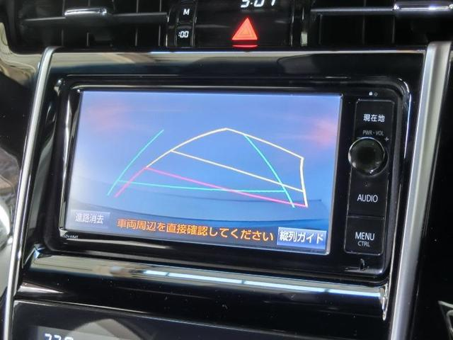 プレミアム ワンオーナー 電動シート 安全装備 横滑り防止機能 ABS エアバッグ オートクルーズコントロール 盗難防止装置 アイドリングストップ バックカメラ ETC ミュージックプレイヤー接続可 CD 記録簿(10枚目)