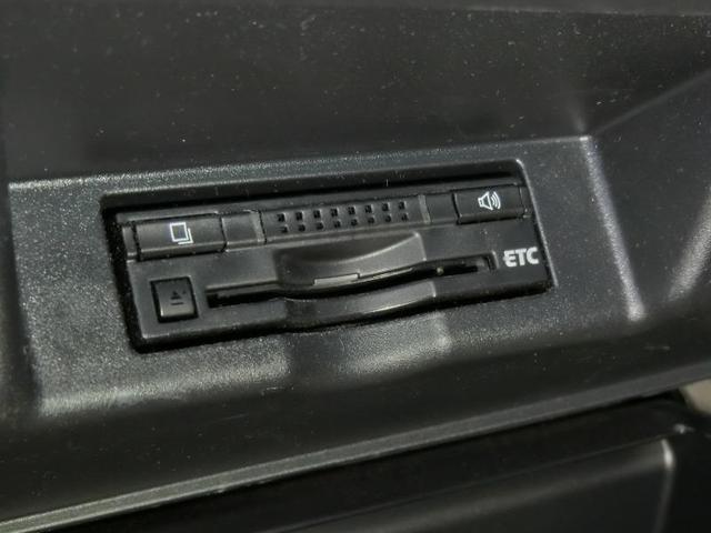 プレミアム ワンオーナー 電動シート 安全装備 横滑り防止機能 ABS エアバッグ オートクルーズコントロール 盗難防止装置 アイドリングストップ バックカメラ ETC ミュージックプレイヤー接続可 CD 記録簿(14枚目)