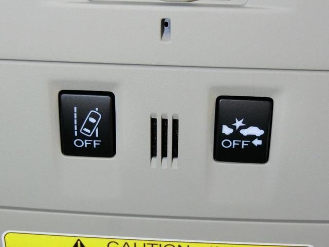 1.6GTアイサイト Sスタイル 水平対向ターボエンジン アイサイトVer3 パナソニック地デジメモリーナビ アダプティブクルーズコントロール LEDヘッドライト 純正18インチアルミホイール ETC 禁煙車 ワンオーナー(4枚目)
