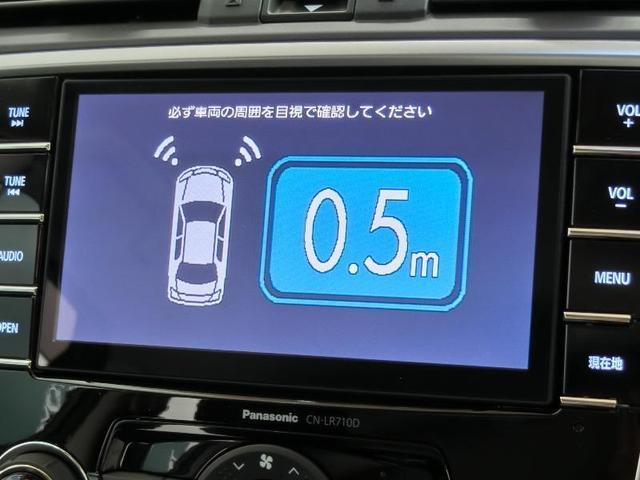 1.6GTアイサイト Sスタイル 水平対向ターボエンジン アイサイトVer3 パナソニック地デジメモリーナビ アダプティブクルーズコントロール LEDヘッドライト 純正18インチアルミホイール ETC 禁煙車 ワンオーナー(6枚目)
