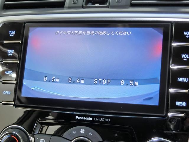 1.6GTアイサイト Sスタイル 水平対向ターボエンジン アイサイトVer3 パナソニック地デジメモリーナビ アダプティブクルーズコントロール LEDヘッドライト 純正18インチアルミホイール ETC 禁煙車 ワンオーナー(32枚目)