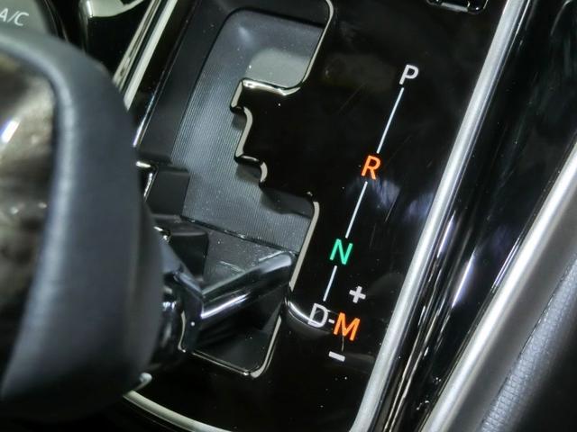 Gi 4WD トヨタセーフティセンス ドライブレコーダー 両側電動スライドドア 純正地デジメモリーナビ バックカメラ LEDヘッドライト クルーズコントロール ETC 純正アルミ ワンオーナー 禁煙車(29枚目)