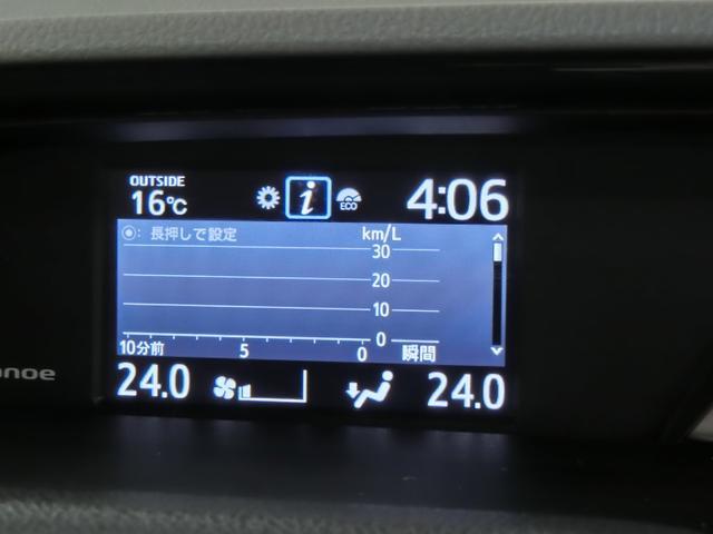 Gi 4WD トヨタセーフティセンス ドライブレコーダー 両側電動スライドドア 純正地デジメモリーナビ バックカメラ LEDヘッドライト クルーズコントロール ETC 純正アルミ ワンオーナー 禁煙車(36枚目)