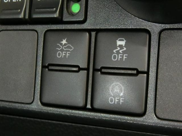 カスタムG S ワンオーナー 衝突被害軽減システム 横滑り防止機能 ABS エアバッグ オートクルーズコントロール 盗難防止装置 アイドリングストップ バックカメラ ETC ミュージックプレイヤー接続可 CD 記録簿(4枚目)