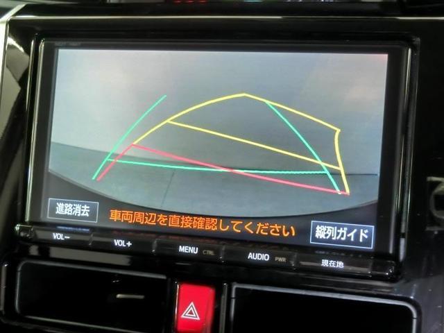 カスタムG S ワンオーナー 衝突被害軽減システム 横滑り防止機能 ABS エアバッグ オートクルーズコントロール 盗難防止装置 アイドリングストップ バックカメラ ETC ミュージックプレイヤー接続可 CD 記録簿(10枚目)