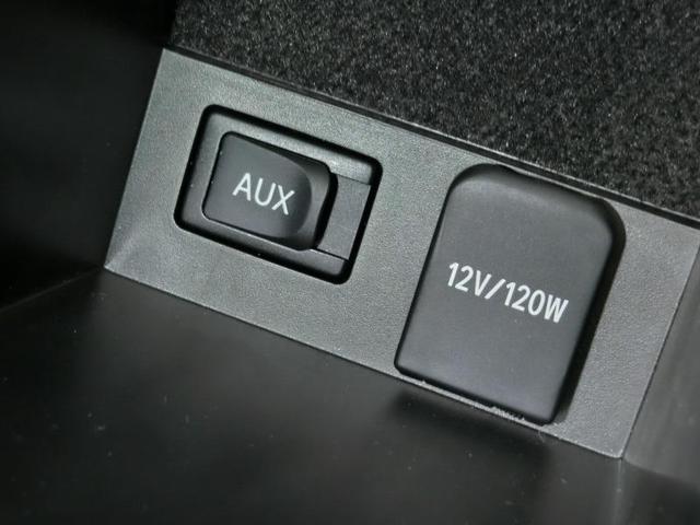 S ハイブリッド ワンオーナー 安全装備 横滑り防止機能 ABS エアバッグ オートクルーズコントロール 盗難防止装置 ETC CD スマートキー キーレス フル装備 アルミホイール オートマ 記録簿(14枚目)