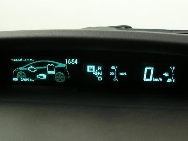 S ハイブリッド ワンオーナー 安全装備 横滑り防止機能 ABS エアバッグ オートクルーズコントロール 盗難防止装置 ETC CD スマートキー キーレス フル装備 アルミホイール オートマ 記録簿(15枚目)