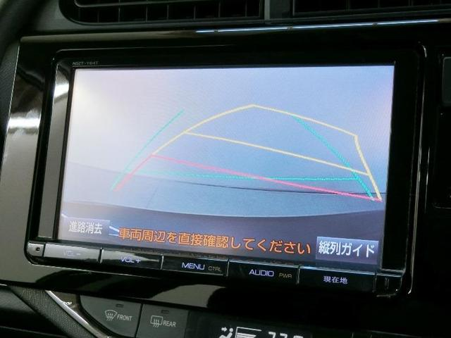 G 純正地デジメモリーナビ バックカメラ スマートキー LEDヘッドライト 盗難防止機能 純正15インチアルミホイール クルーズコントロール ETC 禁煙車 ワンオーナー(12枚目)