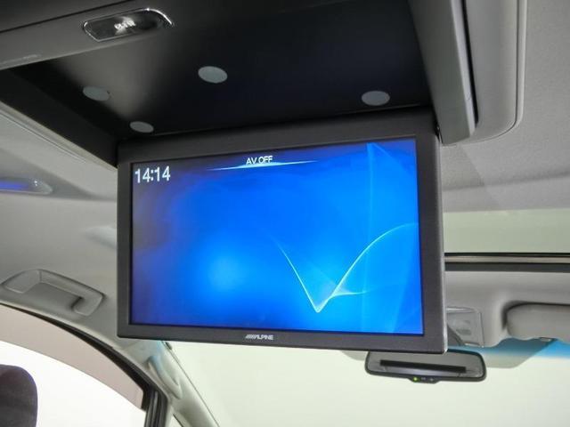 2.5S Cパッケージ ワンオーナー サンルーフ 電動シート 安全装備 衝突被害軽減システム 横滑り防止機能 ABS エアバッグ オートクルーズコントロール 盗難防止装置 バックカメラ 後席モニター ETC CD キーレス(8枚目)