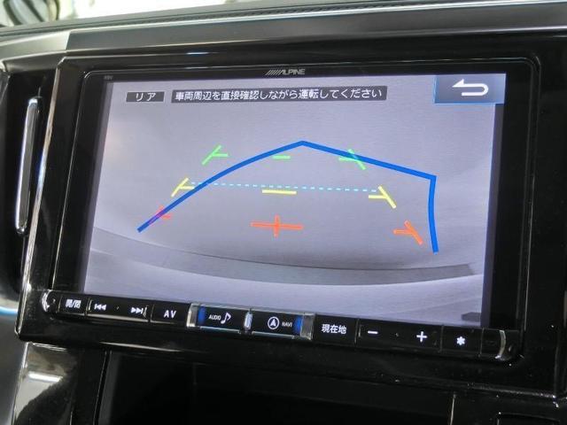 2.5S Cパッケージ ワンオーナー サンルーフ 電動シート 安全装備 衝突被害軽減システム 横滑り防止機能 ABS エアバッグ オートクルーズコントロール 盗難防止装置 バックカメラ 後席モニター ETC CD キーレス(10枚目)