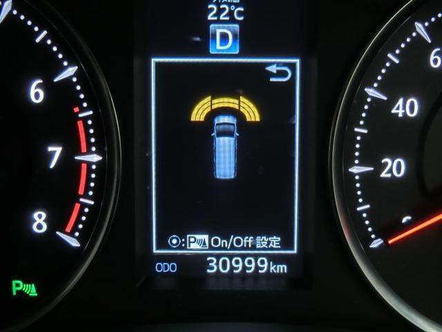 2.5S Cパッケージ ワンオーナー サンルーフ 電動シート 安全装備 衝突被害軽減システム 横滑り防止機能 ABS エアバッグ オートクルーズコントロール 盗難防止装置 バックカメラ 後席モニター ETC CD キーレス(11枚目)