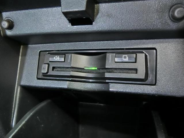 2.5S Cパッケージ ワンオーナー サンルーフ 電動シート 安全装備 衝突被害軽減システム 横滑り防止機能 ABS エアバッグ オートクルーズコントロール 盗難防止装置 バックカメラ 後席モニター ETC CD キーレス(15枚目)