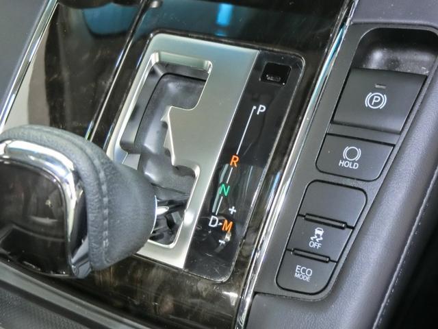 2.5S Cパッケージ ワンオーナー サンルーフ 電動シート 安全装備 衝突被害軽減システム 横滑り防止機能 ABS エアバッグ オートクルーズコントロール 盗難防止装置 バックカメラ 後席モニター ETC CD キーレス(30枚目)
