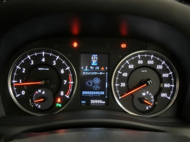 2.5S Cパッケージ ワンオーナー サンルーフ 電動シート 安全装備 衝突被害軽減システム 横滑り防止機能 ABS エアバッグ オートクルーズコントロール 盗難防止装置 バックカメラ 後席モニター ETC CD キーレス(31枚目)