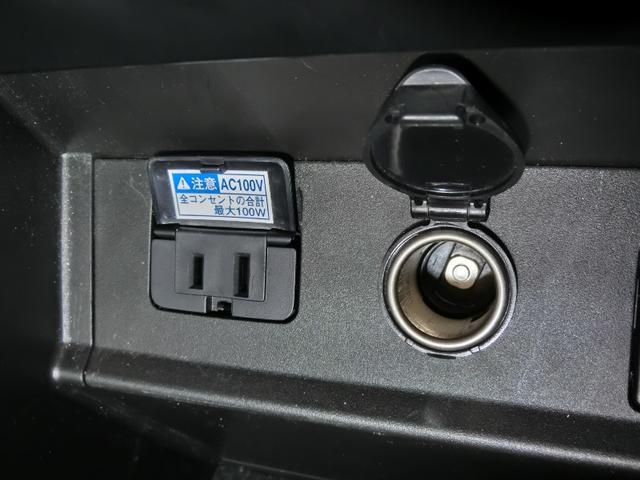 2.5S Cパッケージ ワンオーナー サンルーフ 電動シート 安全装備 衝突被害軽減システム 横滑り防止機能 ABS エアバッグ オートクルーズコントロール 盗難防止装置 バックカメラ 後席モニター ETC CD キーレス(32枚目)