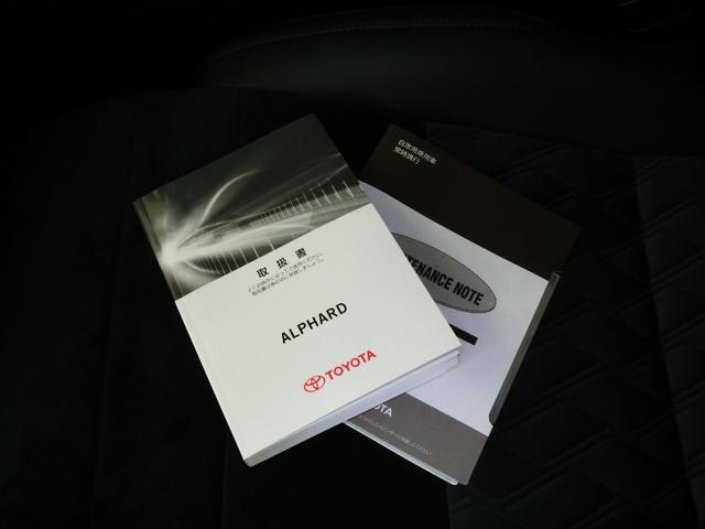2.5S Cパッケージ ワンオーナー サンルーフ 電動シート 安全装備 衝突被害軽減システム 横滑り防止機能 ABS エアバッグ オートクルーズコントロール 盗難防止装置 バックカメラ 後席モニター ETC CD キーレス(34枚目)