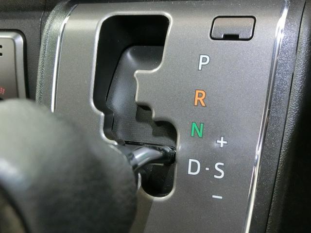 スーパーGL ダークプライムII ワンオーナー 衝突被害軽減システム 横滑り防止機能 ABS エアバッグ 盗難防止装置 バックカメラ ETC ミュージックプレイヤー接続可 CD スマートキー キーレス フル装備 Wエアコン オートマ(31枚目)