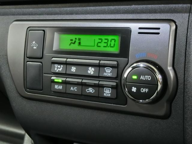スーパーGL ダークプライムII ワンオーナー 衝突被害軽減システム 横滑り防止機能 ABS エアバッグ 盗難防止装置 バックカメラ ETC ミュージックプレイヤー接続可 CD スマートキー キーレス フル装備 Wエアコン オートマ(33枚目)