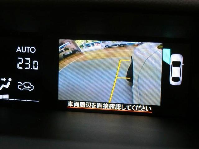 1.6GTアイサイト プラウドエディション アドバンスドセーフティパッケージ アイサイト BSM アダプティブクルーズコントロール LEDヘッドライト パナソニック地デジメモリーナビ バックカメラ 純正17インチアルミホイール 禁煙車(12枚目)