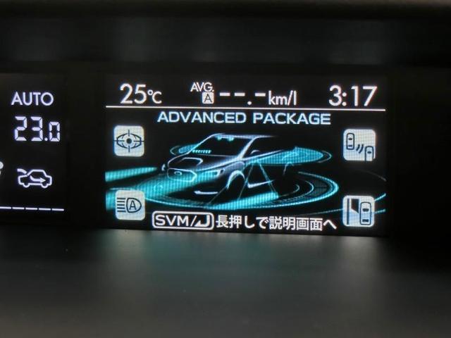 1.6GTアイサイト プラウドエディション アドバンスドセーフティパッケージ アイサイト BSM アダプティブクルーズコントロール LEDヘッドライト パナソニック地デジメモリーナビ バックカメラ 純正17インチアルミホイール 禁煙車(16枚目)